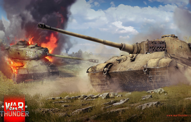 вар тандер тигр 2 н