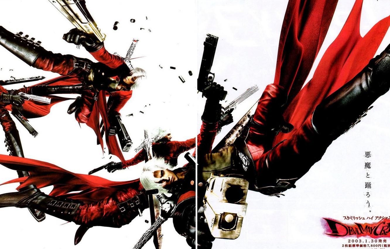Wallpaper Sword Dante Pestle Dmc Devil May Cry 2 Images For