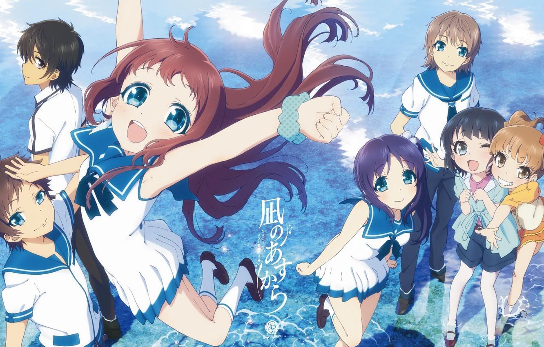 Photo wallpaper water, joy, children, anime, school uniform, smile, Hiradaira Chisaki, Like no Asukara, Tsumu Let Kihara, …