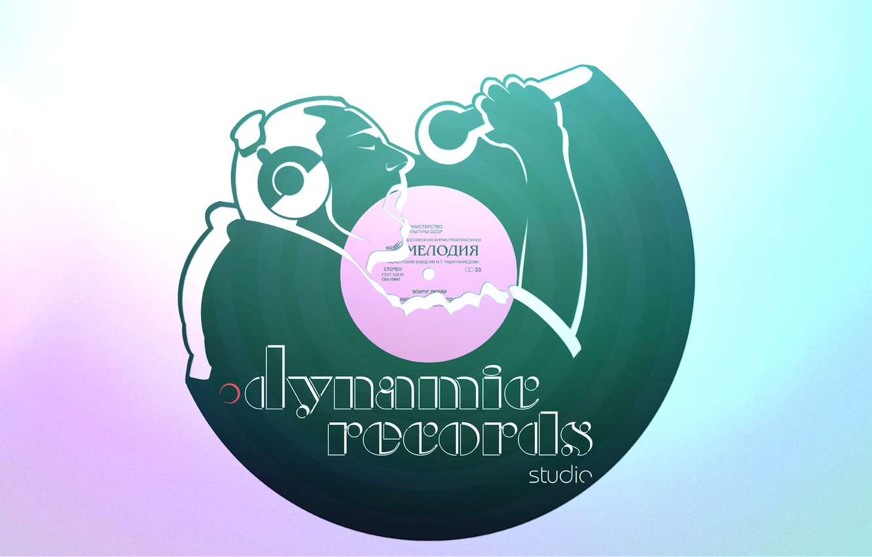Photo wallpaper Music, music, sound, dynamic, rec, DRP, Dynamic Recpords studio