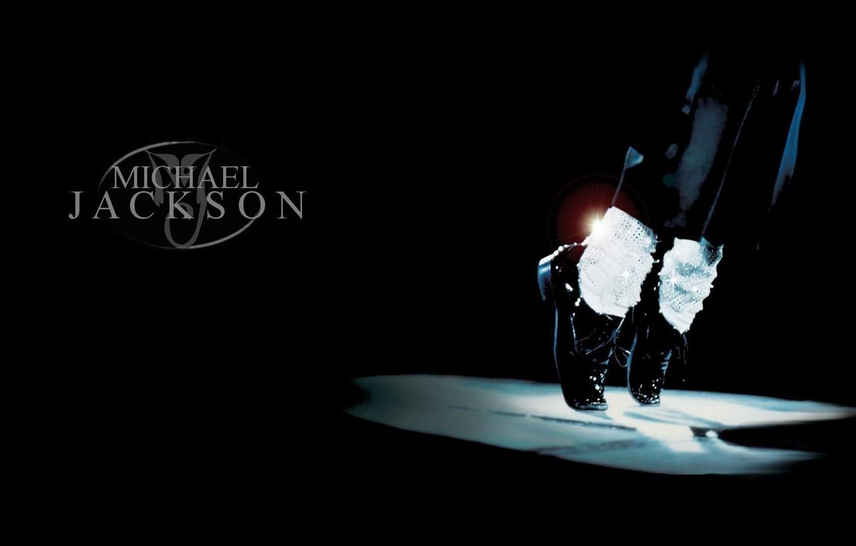 Photo wallpaper the inscription, feet, shoes, Michael Jackson, singer, Michael Jackson