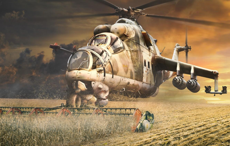 Photo wallpaper field, harvest, art, helicopter, cereals, Mi-24, lawn mower