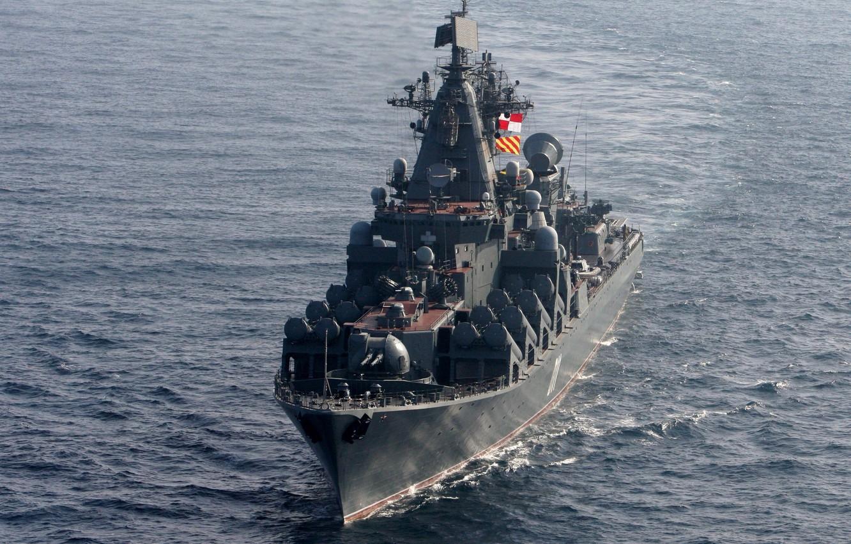 Photo wallpaper ship, Russia.sea, Anti-submarine