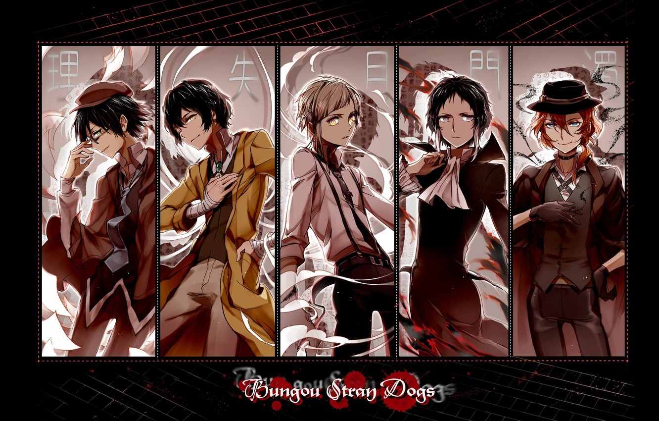 Photo wallpaper anime, art, guys, characters, Bungou Stray Dogs