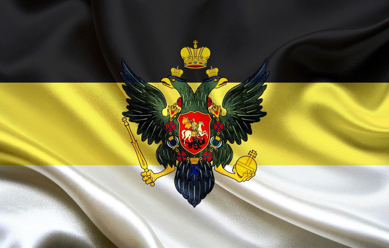 Photo wallpaper Flag, Russian, Empire