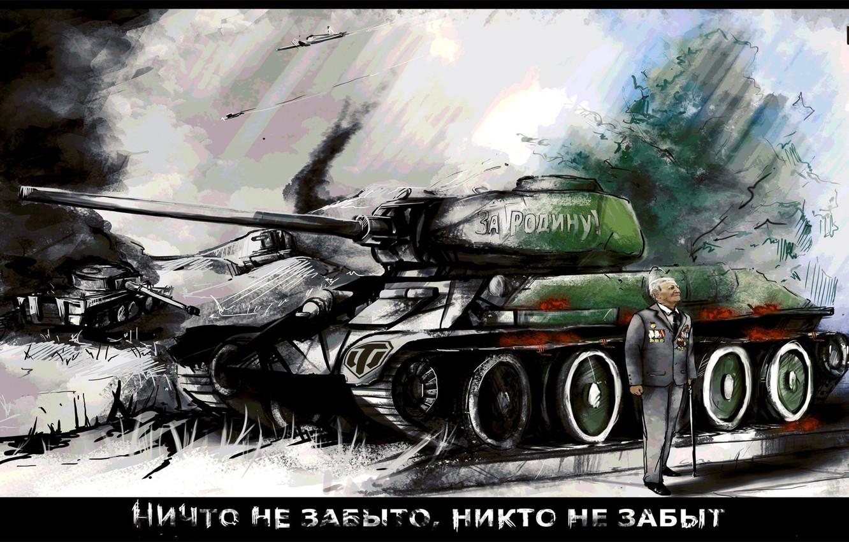 Photo wallpaper memories, figure, art, tank, veteran, Soviet, average, World of Tanks, Victory Day, T-34-85, soldier