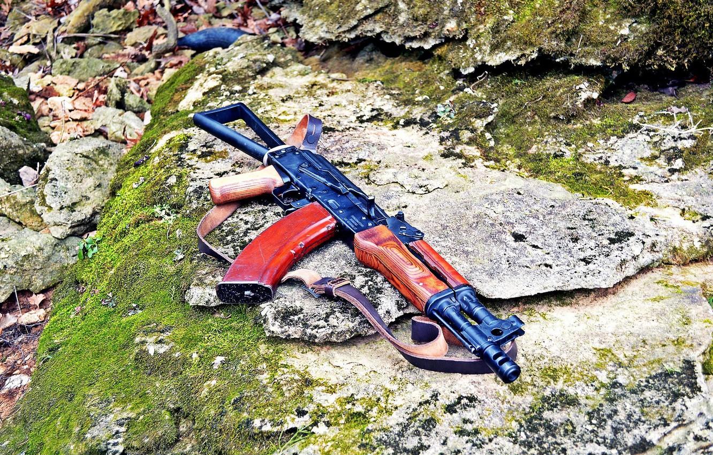 Photo wallpaper stones, machine, Kalashnikov, The AKS-74