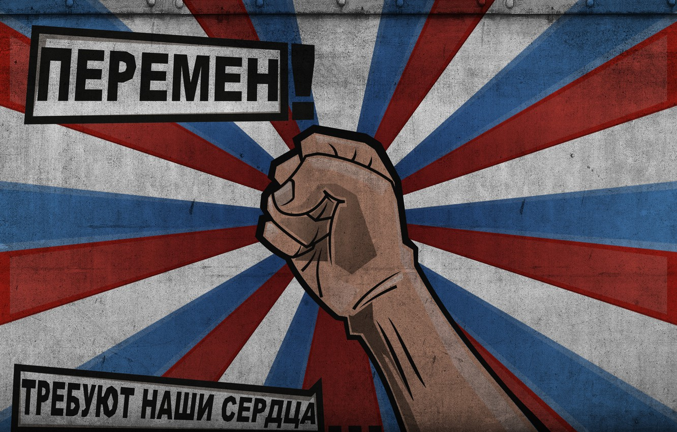 Photo wallpaper Movie, fist, changes, colors of Russia