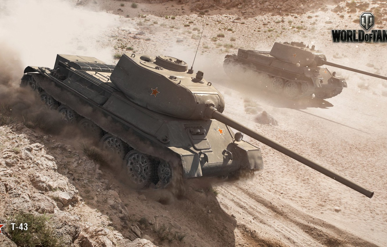A 43 Wot wallpaper dirt, tank, world of tanks, wargaming, t-43