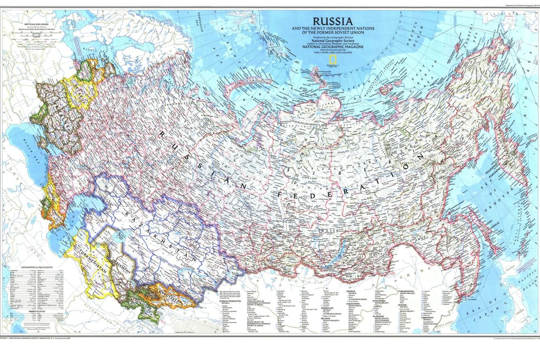 Photo wallpaper Map, Russia, CIS