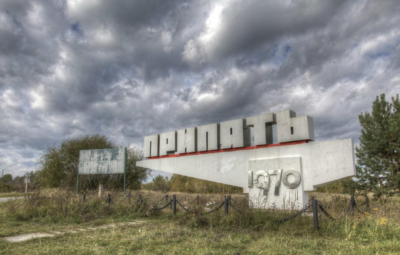 Photo wallpaper The city, Chernobyl, Pripyat, Ukraine, 1970