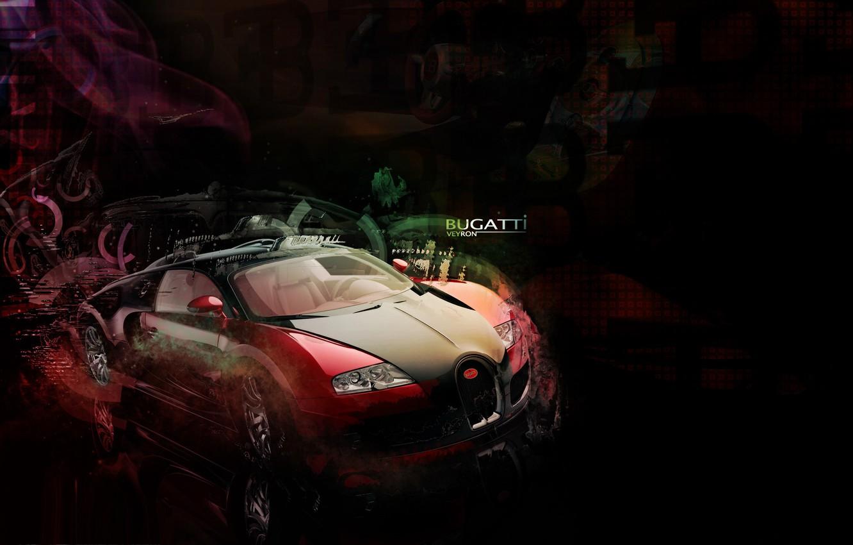 Photo wallpaper strip, veyron, bugatti