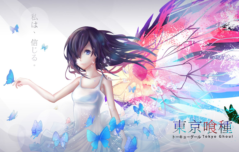 Photo wallpaper girl, butterfly, wings, anime, tears, art, Tokyo ghoul, kirishima bring, tokyo ghoul