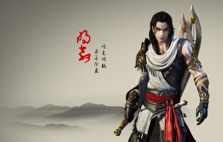 Photo wallpaper mountains, fantasy, weapons, the game, anime, warrior, art, hero, China, guy