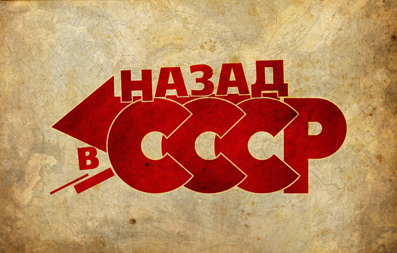 Photo wallpaper map, USSR, grunge, back in the USSR