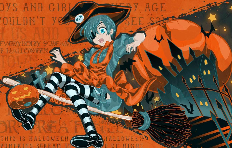 Photo wallpaper castle, fright, skull, cross, stars, stockings, hat, pumpkin, Halloween, broom, mouse, volatile, apron, striped, Kuroshitsuji, …