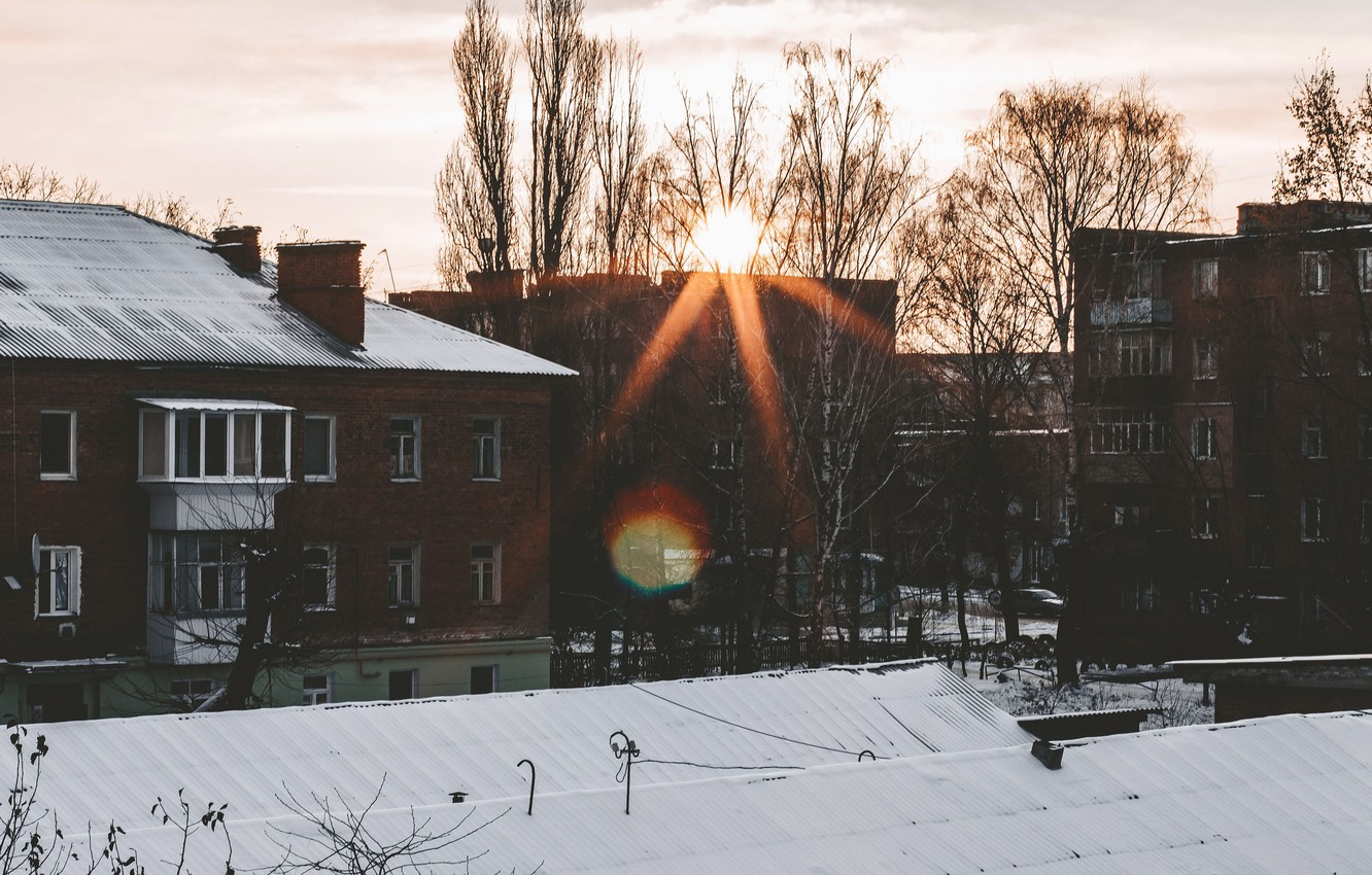 Photo wallpaper the sun, light, orange, the city, dawn, home, morning, a new day