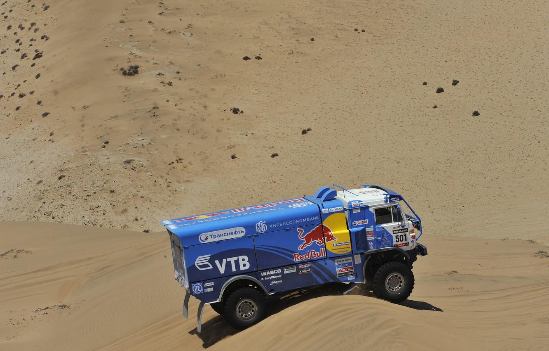 Photo wallpaper Sand, Blue, Desert, Master, KAMAZ, Rally, KAMAZ, Dakar, Dune