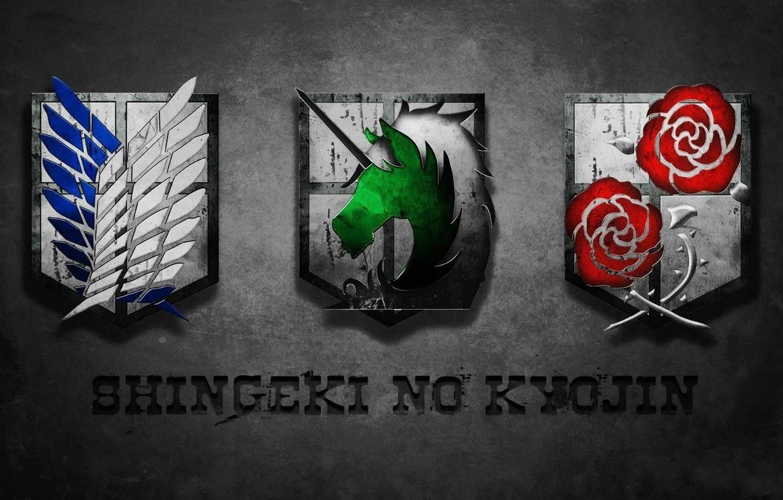 Photo wallpaper logo, game, anime, wings, team, horse, asian, roses, human, manga, Military Police, unicorn, japanese, oriental, …