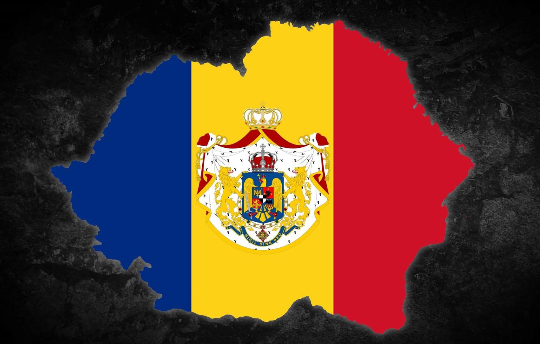 Wallpaper Flag Romania Greater Romania Greater Romania