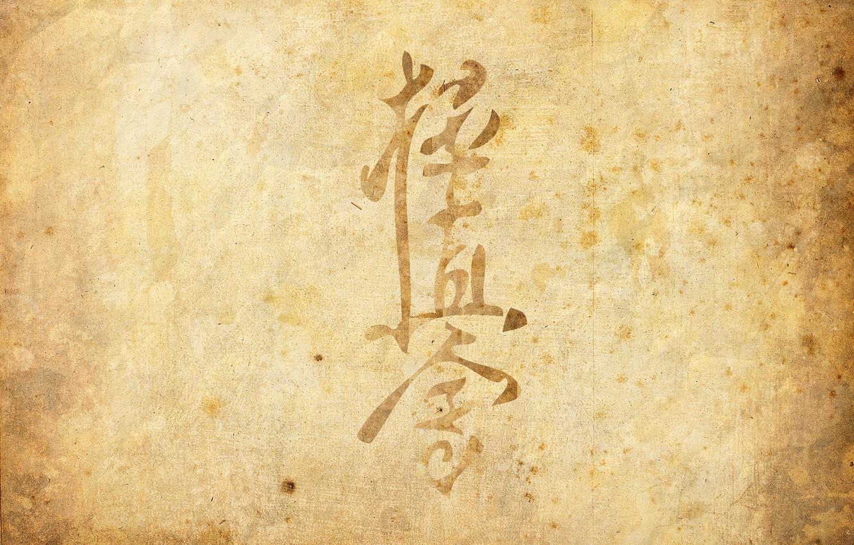 Photo wallpaper parchment, Kyokushin, chinden, martial art, Kyokushinkai, the style of karate