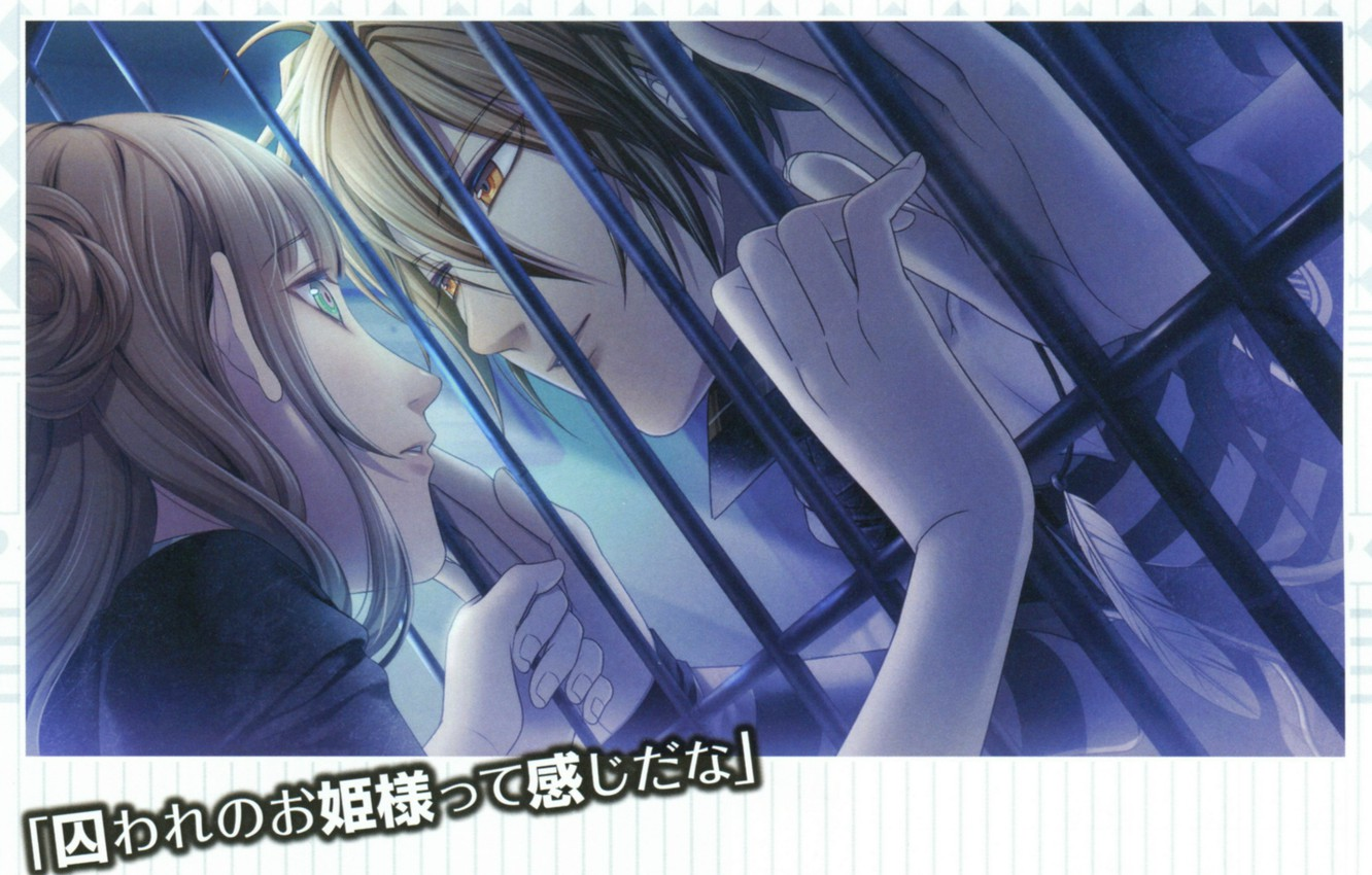 Photo wallpaper night, cell, hands, two, prisoner, amnesia, toma, heroine, eye to eye, the guy with the …