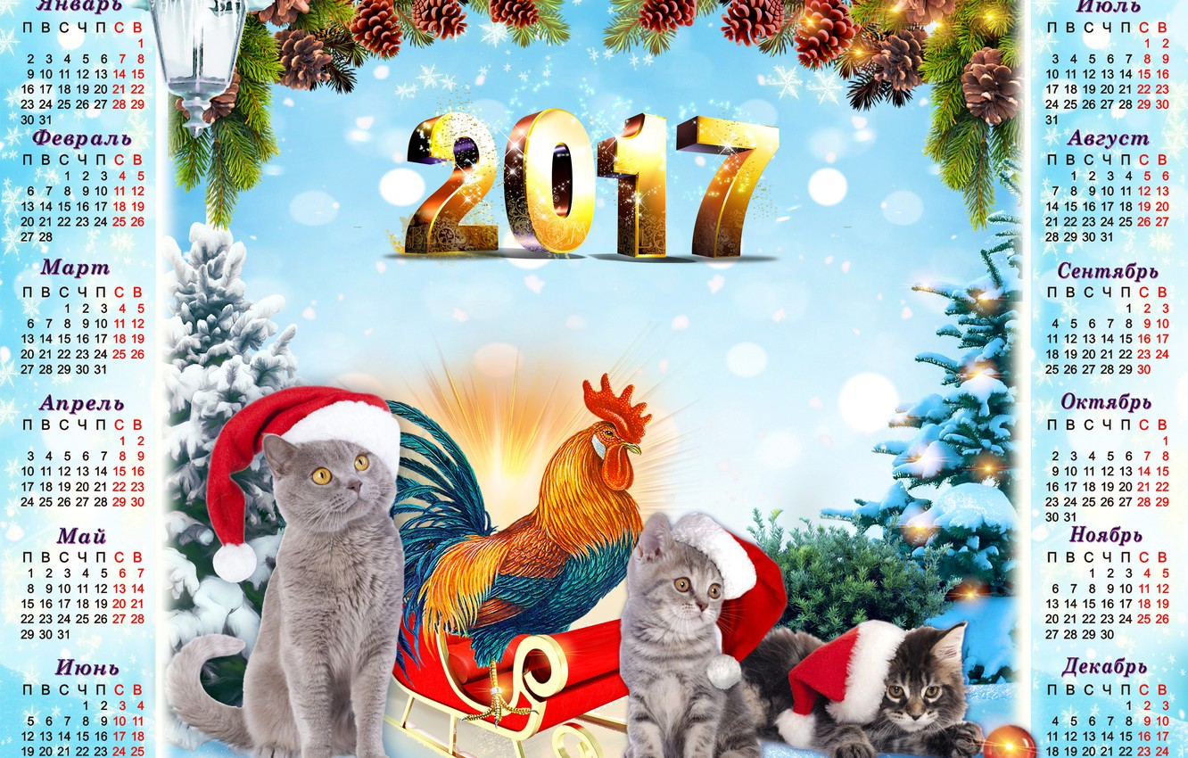 Photo wallpaper winter, snow, snowflakes, lights, kitty, background, holiday, collage, bird, toy, children, graphics, new year, vector, …