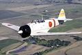 Picture tora-101, retro, fighter, the plane
