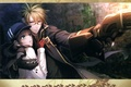 Picture glasses, visual novel, wall, gloves, miko, art, code realize, night, fright, the gun, abraham van ...