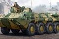 Picture figure, art, Soviet armoured personnel carrier, KPVT, war. BMP-2, BTR-80