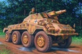 Picture road, forest, art, top, puddles, one, troops, motorized, 75 mm, gun, divisions, tank, units, short, ...