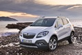 Picture Automobiles, Car, Wallpapers, The front, Beautiful, Wallpaper, Opel Mokka, Opel Mokka, Sunset, Desktop, Stones, Car, ...