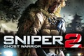 Picture Sniper, the game, Ghost Warrior 2, sniper
