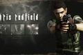 Picture Chris Redfield, Resident Evil HD Remaster, Steam Trading card