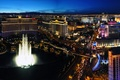 Picture The sky, The evening, Photo, Lights, Night, The city, Las Vegas, Movement, Machine, Building, Fountain, ...