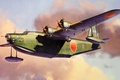Picture japanese airplane, Kawanishi H8K2 Type 2 Flying Boat 851st Flying Group, aviation, ww2, painting, war, ...