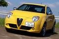 Picture Imola, Alfa Mito Imola, Yellow, Alfa Romeo Mito, Alfa Romeo, Mito MultiAir, Mito, Alfa Romeo ...