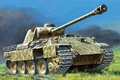 Picture art, Panther, German, average, Pz.Kpfw. In Panther, Verma, figure, tank, WWII
