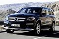 Picture road, blue, hills, jeep, Blik, mercedes-benz, Mercedes, the front, 350, bluetec