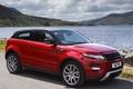Picture SUV, Land Rover, Range Rover, Evoque, land Rover