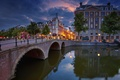 Picture bridge, reflection, Amsterdam, trees, Netherlands, Amsterdam, channel, Netherlands, building, promenade