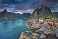 Picture sea, home, the sky, mountains, Norway