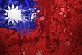 Picture flag, paint, Taiwan, Taiwan, Republic of China, The Flag Of The Republic Of China, flag