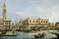 """Picture oil, picture, Venice, canvas, """"The view of the pier from the Doge's Palace from the ..."""