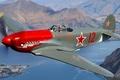 Picture sea, flight, mountains, the plane, landscape, fighter, pilot, As-3A