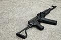 Picture carabiner, the gun, self-loading, background, Saiga