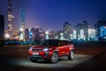 Picture Evoque, HSE Dynamic, Land Rover, Range Rover, city, the city, lights, lights, car, machine