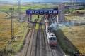 Picture Russia, road, Zabaikalsk, train