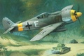 Picture earth, Fw190, The great Patriotic war, German, Focke Wulf, fighter, tanks, figure, the sky