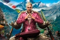 Picture The sky, Mountains, Statue, Weapons, Look, Far Cry 4, Clouds, RPG, Pagan Min., Kyrat, Ubisoft, ...